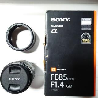 SONY - SONY EF 85mm F1,4GM レンズ