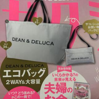 DEAN & DELUCA - ゼクシィ 付録 エコバッグ サコッシュ