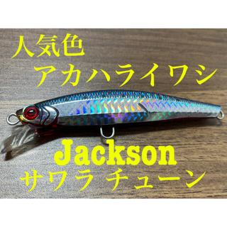 Jackson(ジャクソン) ピンテール サワラチューン 35g アカハライワシ