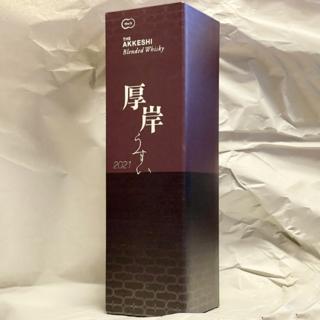 【送料込・新品未開栓】厚岸 ブレンデッドウイスキー 雨水(ウイスキー)