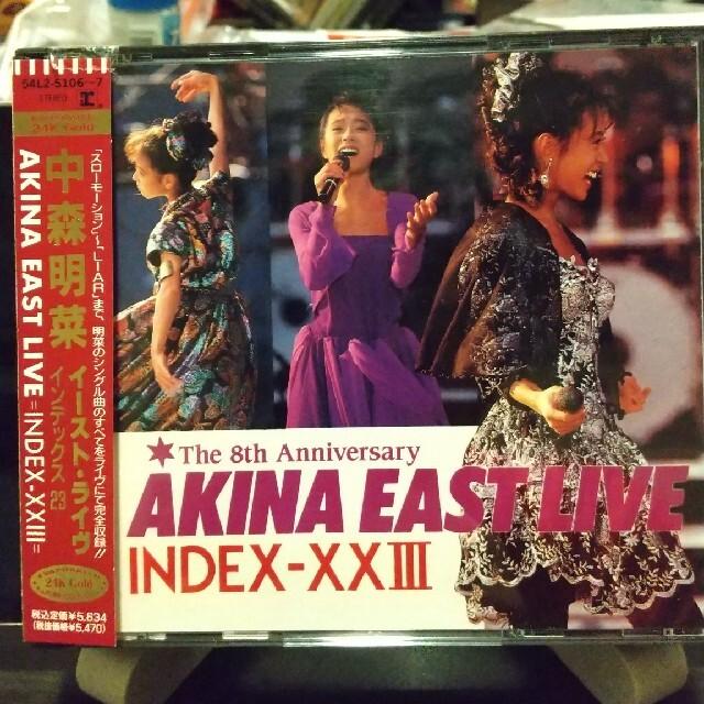 中森明菜   AKINA EAST LIVE INDEX-XXⅢ エンタメ/ホビーのCD(ポップス/ロック(邦楽))の商品写真