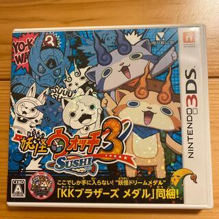 ニンテンドー3DS(ニンテンドー3DS)のニンテンドー 3DS 妖怪ウォッチ 3  スシ(携帯用ゲームソフト)