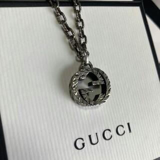 Gucci - GUCCI インターロッキング 燻 ビンテージ ネックレス いぶし