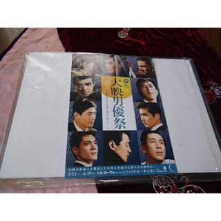大映男優祭のプロマイド!。(印刷物)