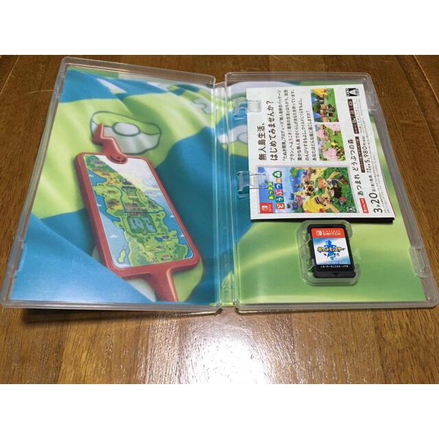 ポケモン(ポケモン)のポケットモンスター ソード Switch エンタメ/ホビーのゲームソフト/ゲーム機本体(家庭用ゲームソフト)の商品写真