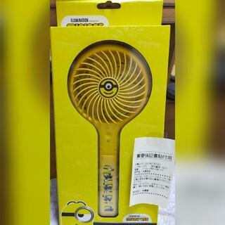 ミニオン - 新品★ミニオンズ★24cm ハンディファン ミニ扇風機 風量3段階 保証書つき
