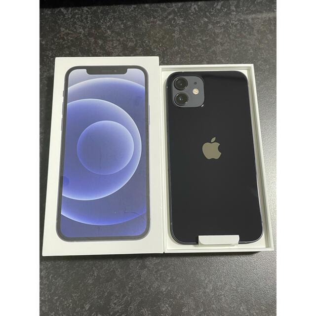 Apple(アップル)のiPhone12 64GB SIMフリー Black スマホ/家電/カメラのスマートフォン/携帯電話(スマートフォン本体)の商品写真