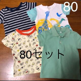 Tシャツセット 80サイズ   (Tシャツ)