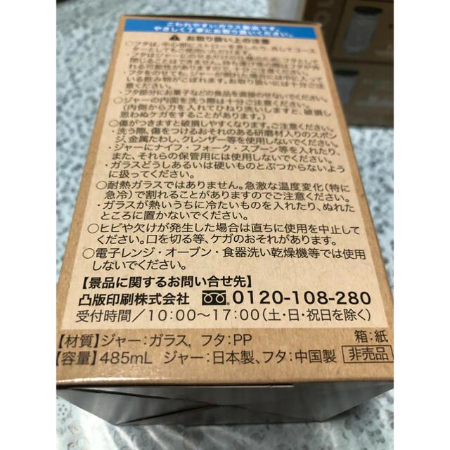 たっぷりのむんジャー 全3種類 2セット BOSS×DOD インテリア/住まい/日用品のキッチン/食器(グラス/カップ)の商品写真