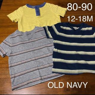 オールドネイビー(Old Navy)のオールドネイビー Tシャツ3枚セット(Tシャツ/カットソー)