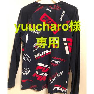 プーマ(PUMA)のプーマ 子供服160 ロンT(Tシャツ/カットソー)