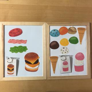 マッチングゲーム  アイスクリーム屋さんとハンバーガーショップセット(知育玩具)