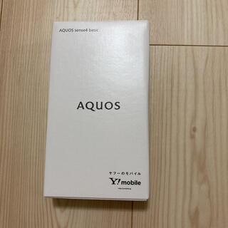 AQUOS sense4 basic ライトカッパー SIMロック解除コード付き