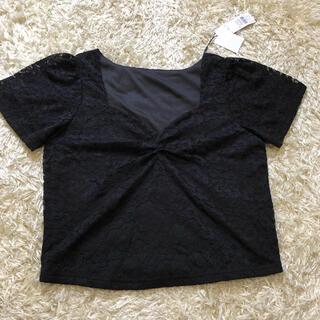 リゼクシー(RESEXXY)のRESEXY リゼクシー ハートネックレーストップス(カットソー(半袖/袖なし))