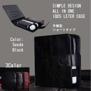 IQOS アイコスケース 開閉マグネット式 手帳型 ショート ブラック(タバコグッズ)