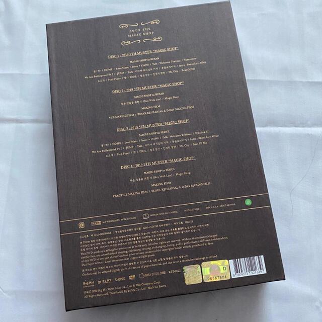 防弾少年団(BTS)(ボウダンショウネンダン)の防弾少年団 MAGIC SHOP DVD 韓国公演 エンタメ/ホビーのDVD/ブルーレイ(アイドル)の商品写真