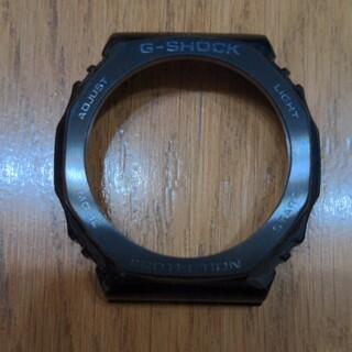 G-SHOCK - ga2100 カスタムベゼル