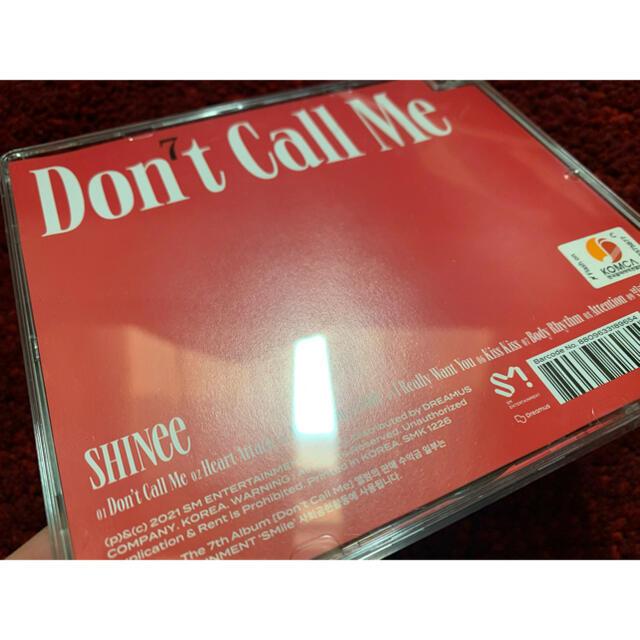 SHINee(シャイニー)のSHINee Don't Call Me  Jewel ver.  キー エンタメ/ホビーのCD(K-POP/アジア)の商品写真