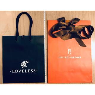 ユナイテッドアローズ(UNITED ARROWS)の2枚セット ユナイテッドアローズ LOVELESS ショッパー ショップバッグ(ショップ袋)