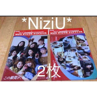 NiziU クリアファイル 2枚 非売品 コカコーラ