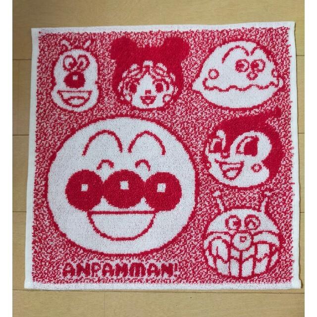 アンパンマン(アンパンマン)の❤新品未使用❤アンパンマン ノベルティ ハンドタオル エンタメ/ホビーのおもちゃ/ぬいぐるみ(キャラクターグッズ)の商品写真