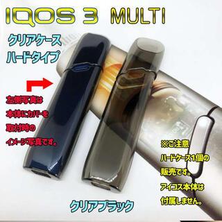 iQOS3 MULTI 専用 ハードケース クリア ブラック(タバコグッズ)