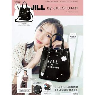 JILL by JILLSTUART - JILLSTUART バッグ