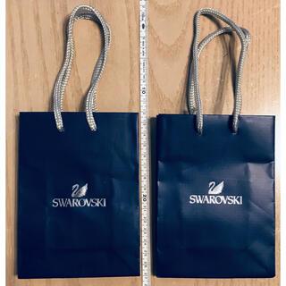 スワロフスキー(SWAROVSKI)の2枚 スワロフスキー 小 ショップバッグ 紙袋 ギフト梱包 ショッパー(ショップ袋)