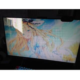 イイヤマゲーミングモニタージャンク(PCゲームソフト)