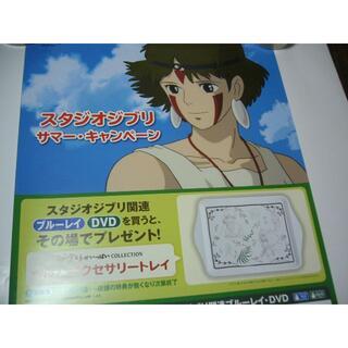 B2大 ポスター スタジオジブリ 特集 トトロ ラピュタ ゲド戦記 ほか(印刷物)