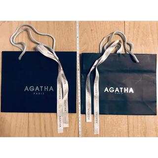 アガタ(AGATHA)の2枚 アガタ AGATHA PARIS  リボン付き ショップバッグ ショッパー(ショップ袋)