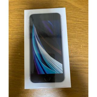 Apple - iPhone  SE2 第2世代 64GB ホワイト