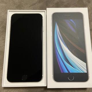 iPhone - iPhone SE 第2世代 ホワイト 64GB