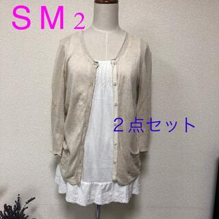 サマンサモスモス(SM2)の S M 2  リネンカーディガンとキャミソール(カーディガン)