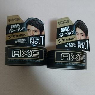 AXE シルキーワックス 超絶ホールド 2個(ヘアワックス/ヘアクリーム)