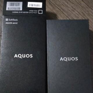 AQUOS - 中古 AQUOS zero2 アストロブラック 256 GB Softbank