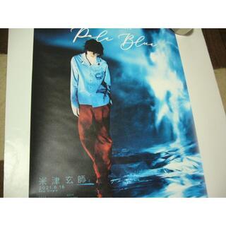 レア B2大 ポスター 米津玄師  Pale Blue(印刷物)
