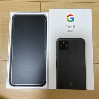 Google Pixel - Pixel5 ジャストブラック SIMフリー