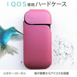 数量限定 iQOS アイコス ハードケース カラーペイント品 ■ローズ(タバコグッズ)