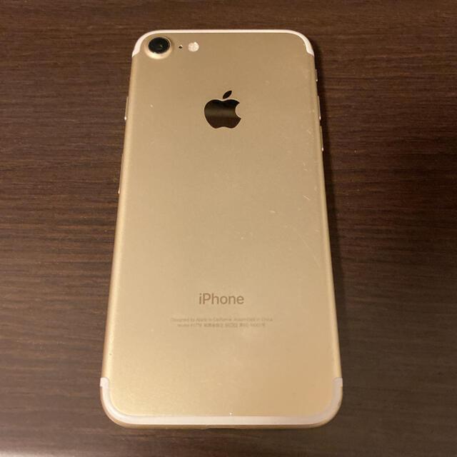 Apple(アップル)のiPhone7 ジャンク ドコモ SIMフリー 圏外病 スマホ/家電/カメラのスマートフォン/携帯電話(スマートフォン本体)の商品写真