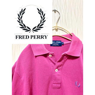 フレッドペリー(FRED PERRY)のFred Perry Made in Japan ピンキーポロシャツ (ポロシャツ)