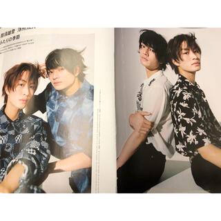 美少年 那須雄登×浮所飛高GINZA 7月号6頁切り抜き(印刷物)