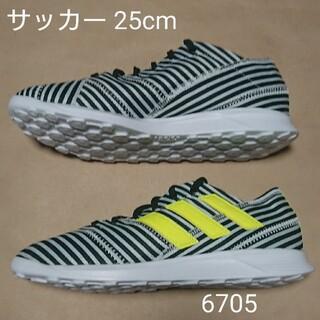 adidas - サッカートレーニング 25cm アディダス NEMESIS 17.4 TR