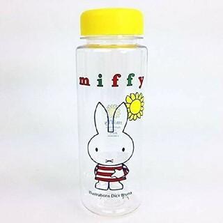 ミッフィー ウォーターボトル 水筒 弁当用品 ランチ用品 ランチ 弁当(弁当用品)