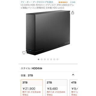 ハードディスク HDD 3TB 日本製