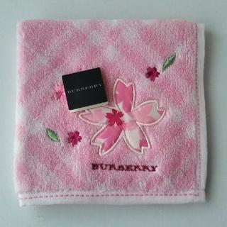 BURBERRY - バーバリー♡タオルハンカチ 桜