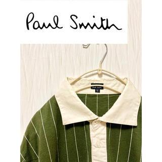 ポールスミス(Paul Smith)のポールスミス Paul Smith カーキストライプポロシャツ フォロー割実施中(ポロシャツ)