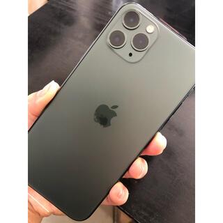 iPhone - iPhone11プロ 256㎇ 本体