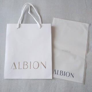 アルビオン(ALBION)のALBION アルビオン  ショッパー ショップ袋 紙袋 1枚 ビニール袋1枚(ショップ袋)