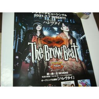 ポスター The Brow Beat ハレヴタイ 遊 戯 王SEVENS(印刷物)